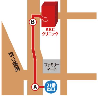 四ツ橋筋側からのアクセス