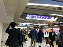 阪神百貨店前から阪神梅田駅